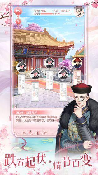 花之舞游戏下载-花之舞游戏安卓版下载