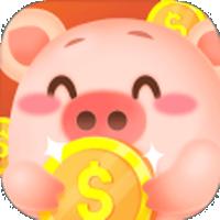 猪多多赚钱版