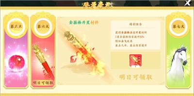 浮生妖绘卷公测版下载-浮生妖绘卷手游最新公测版下载