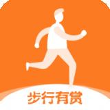 步行有赏app
