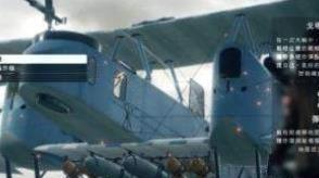 战地1轰炸机种类及其主要用途详情介绍