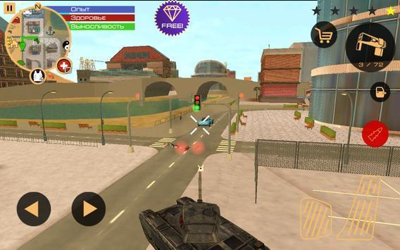 大维加斯犯罪游戏下载-大维加斯犯罪游戏安卓版下载