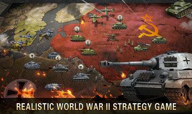 二战名将游戏下载-二战名将游戏中文版v2.1.9下载