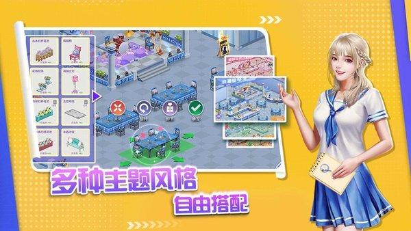 中餐厅2020游戏下载-中餐厅2020游戏安卓版下载