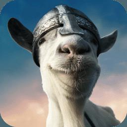 山羊模拟器解锁全部羊