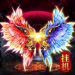 仙魔神域h5