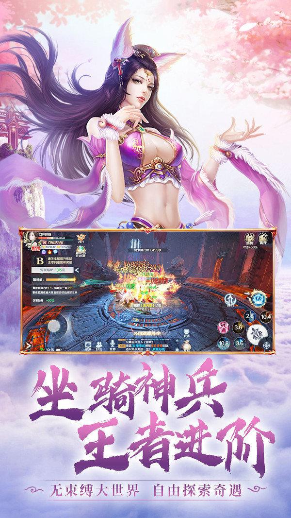 仙梦狐言手游下载-仙梦狐言游戏官方版下载