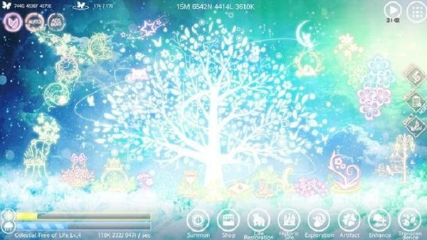 我的天树手游下载-我的天树游戏官方版下载