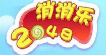 2048赚钱游戏下载