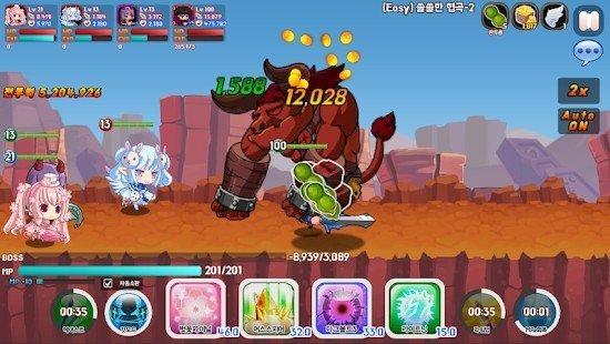 英雄地下城游戏下载-英雄地下城游戏安卓版下载