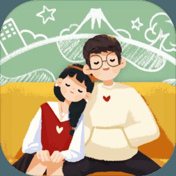 旅行串串中文版