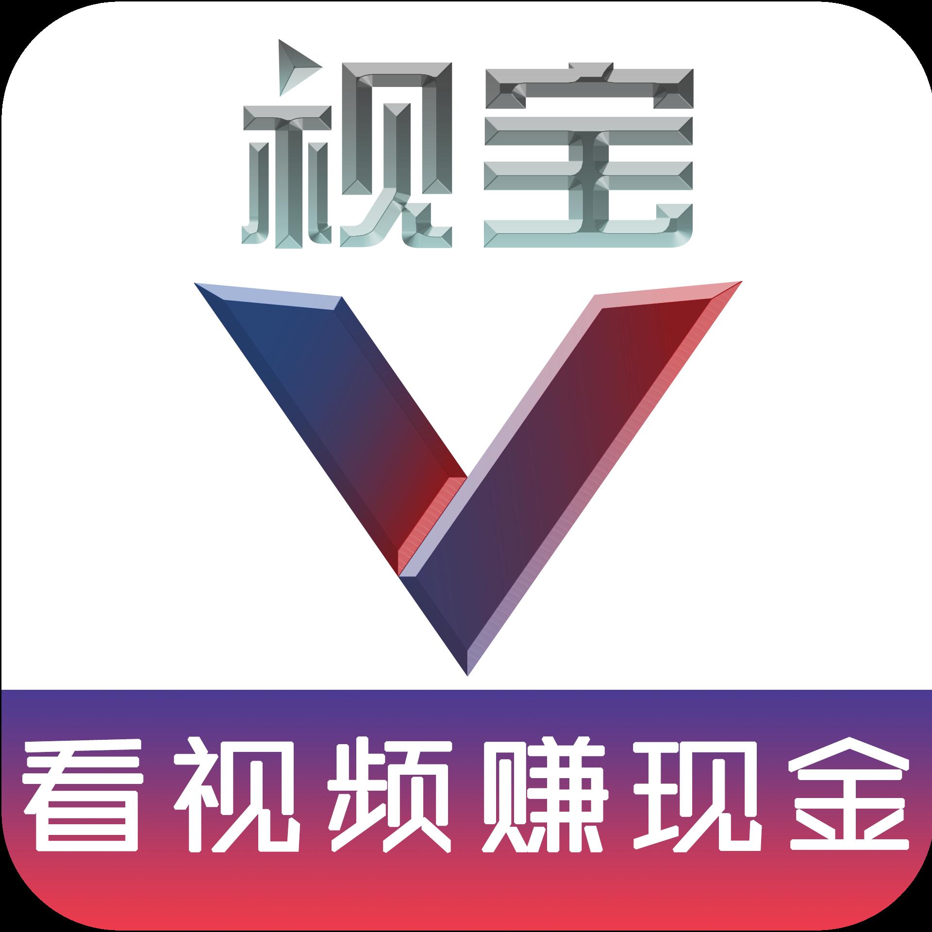 v视宝app