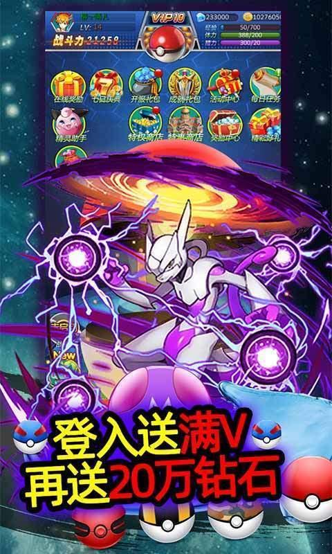 精灵奇迹游戏下载-精灵奇迹手机版下载
