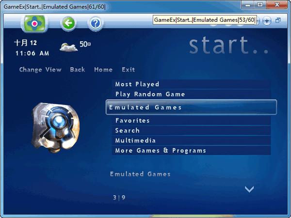 GameEX模拟器