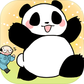 熊猫永不为奴