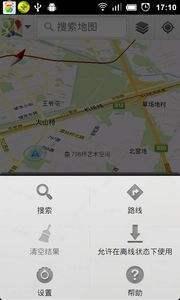 人口普查卫星地图