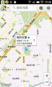 人口普查卫星地图app下载-人口普查卫星地图软件下载