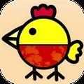 快乐小鸡下金蛋