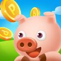 小猪农场红包版