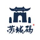 苏城文明码