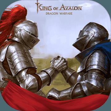 阿瓦隆之王37版