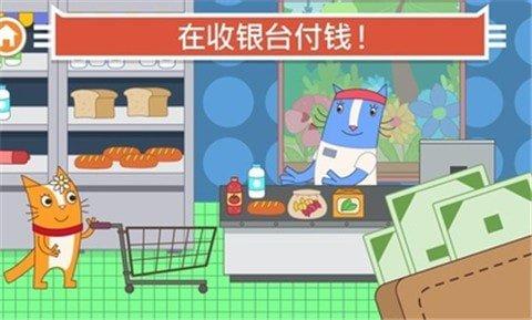 猫咪商店游戏下载-猫咪商店安卓版下载