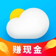 云朵天气红包版