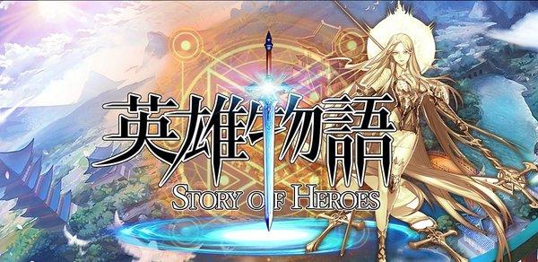 英雄物语下载-英雄物语生存地图下载