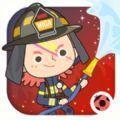 米加小镇消防局免费全解锁版