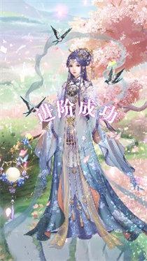 从前有个小花仙游戏官方版下载-从前有个小花仙手游最新版下载