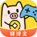 金猪游戏盒子2020最新红包版