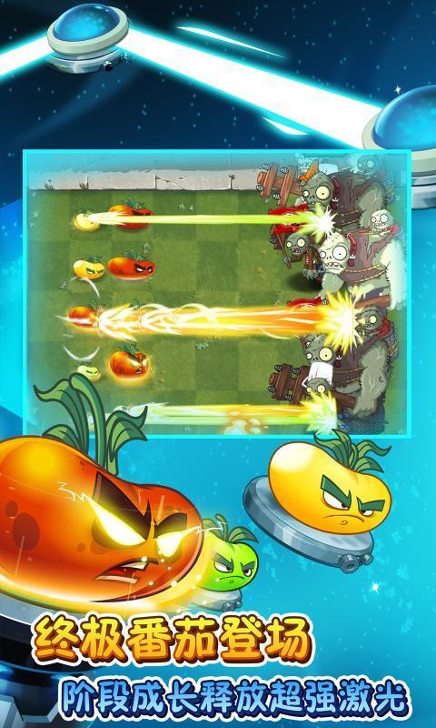 植物大战僵尸2最新版下载_植物大战僵尸2最新版2020下载