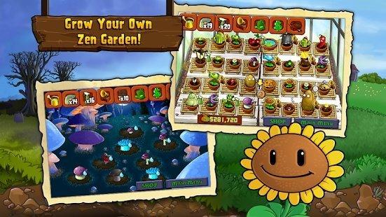 植物大战僵尸1旧版本下载-植物大战僵尸1旧版手机安卓版下载