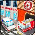 救护车和消防车模拟驾驶