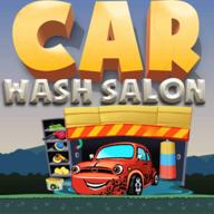 洗车店模拟经营