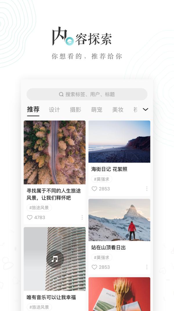 老福特app下载-老福特lofter官网版下载