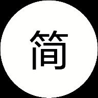 极简画质助手v1.0.2