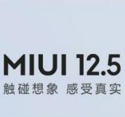 小米miui系统