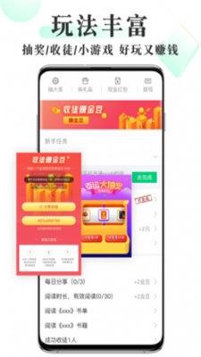 2021海棠线上文学城网址-海棠线上文学城网站入口