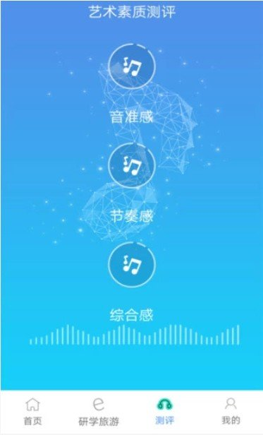 四川省中小学生艺术测评登录入口