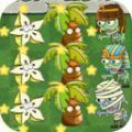 植物防御大戰2破解版