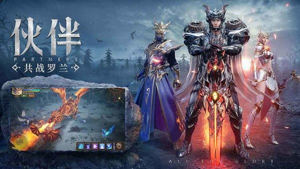 荣耀大天使单机版游戏下载-荣耀大天使单机版最新下载2021