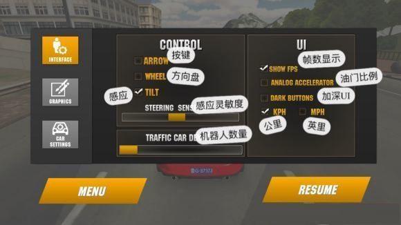 carparking无限金币版