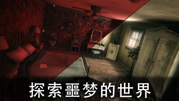 死亡公园最新中文版下载-死亡公园中文版免费下载
