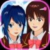 樱花校园模拟器1.038.04追风汉化最新版