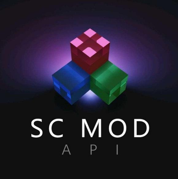 生存战争2.2SCmod管理器
