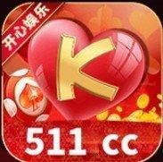 开心娱乐511ccv1.13.0苹果版