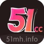 51漫畫app