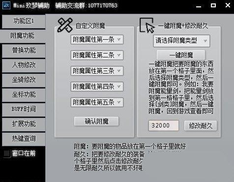 迷你世界万能激活码生成器最新版下载-迷你世界万能激活码生成器2021最新手机版下载