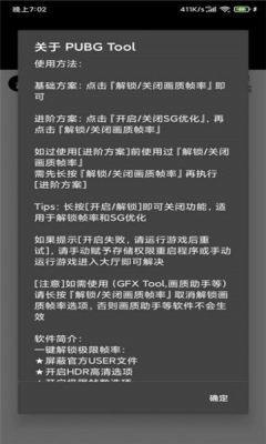 hzzspro画质助手软件下载-hzzspro免费版安卓版下载